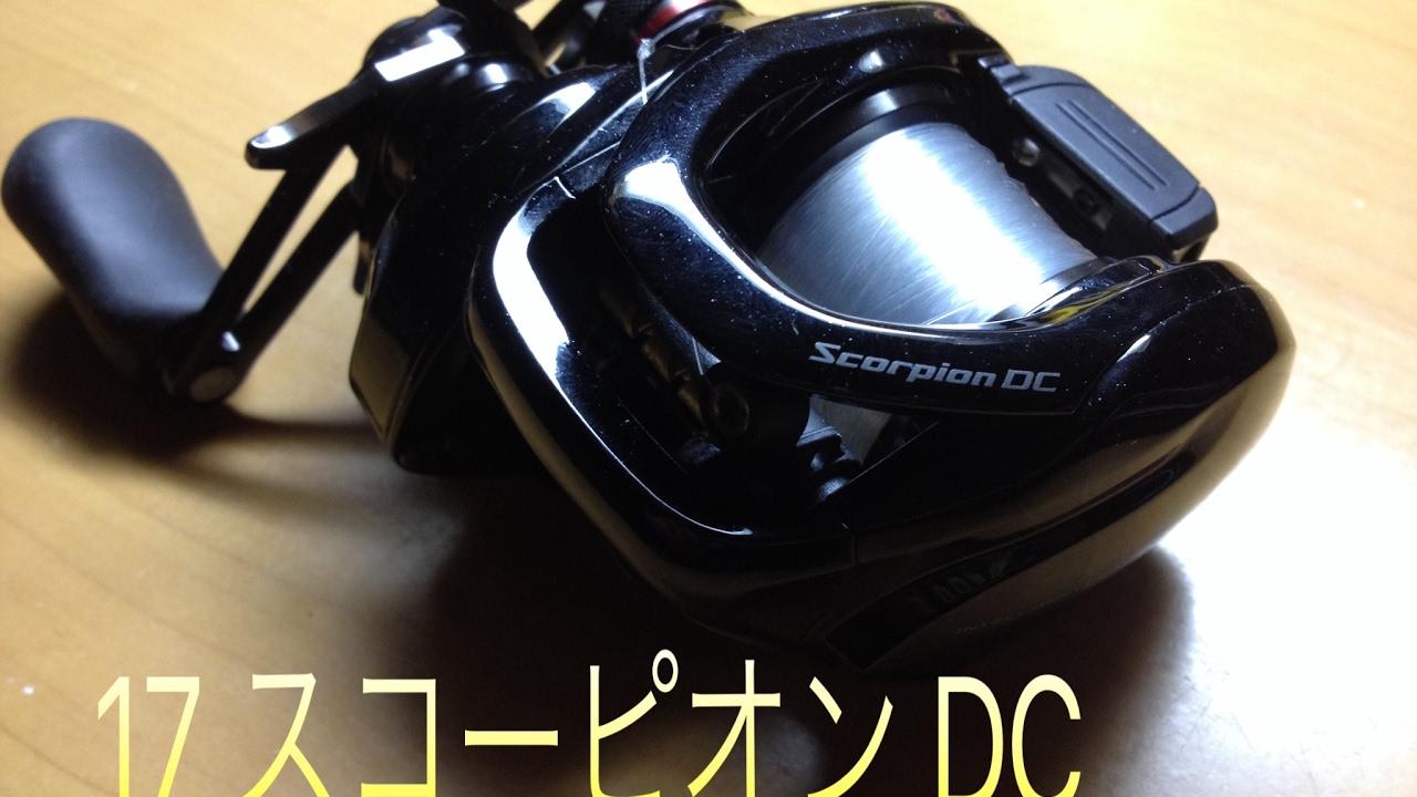 17 dc o o shimano 17 scorpion dc youtube for Washington dc fishing license
