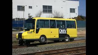 JR北海道・DMV試験運行2007(釧網本線・浜小清水-藻琴)