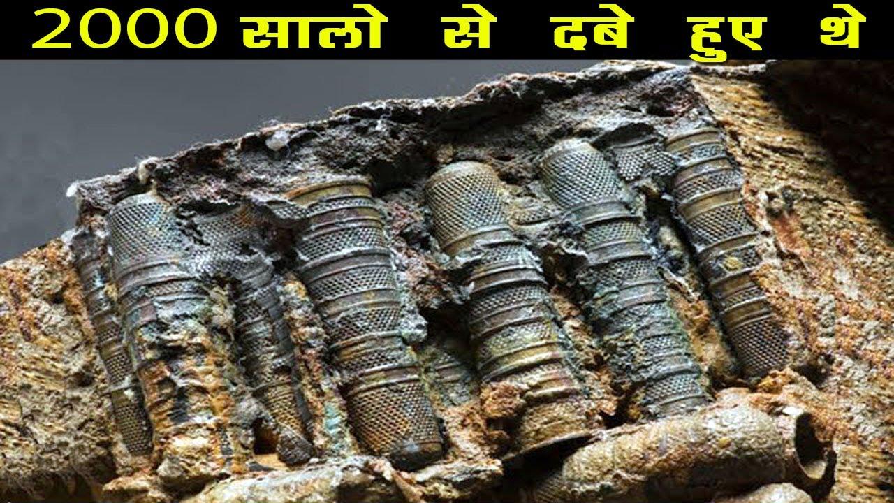 हाल ही में वैज्ञानिको को मिली हैरान कर देने वाली चीज़ें Archaeological Finds Scientists Can't Explain