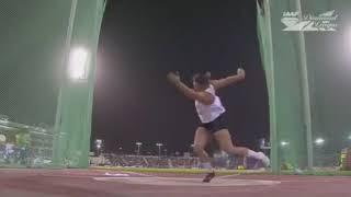 Sandra Perkovic: Discus Throw 71.38 meters