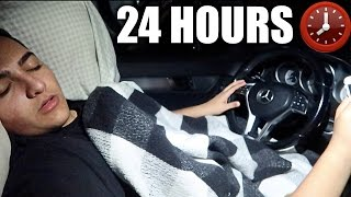 24 HOUR OVERNIGHT CHALLENGE! SLEEPING IN MY CAR IN THE HOOD!