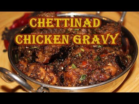 How to make chettinad chicken gravy in tamil language