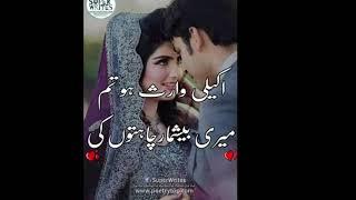 Dil _E _ Nadaan ke Har khushi to Ha full song / Habib Khan