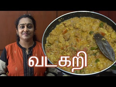 Vadacurry recipe in Tamil  வடகறி செய்முறை தமிழில்  How to make vadacurry by gobi sudha