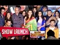 Ek Shringaar Swabhimaan Show Launch | FULL VIDEO | Starts 19th Dec 2016 Mp3