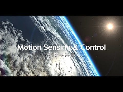 Japan Aviation Electronics (JAE) Aerospace div. Motion Sensing and Control promotion video