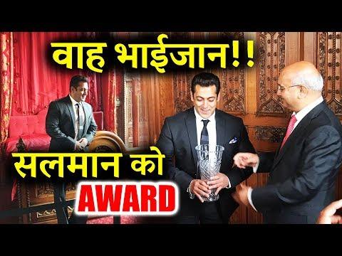 Britain में Salman Khan को Global Diversity Award से नवाजा गया
