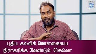 hindu-tamil-thisai