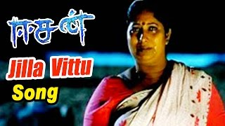 Easan Tamil Movie | Scenes | jilla vittu video song | James vasanthan | Vaibhav | Samuthirakani