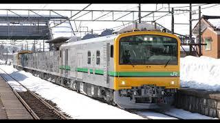 20210125 信越本線9423D GV-E197系 TS01編成 公式試運転