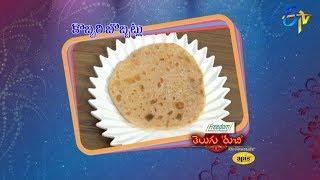 Kobbari Bobbatlu   Telugu Ruchi   13th December 2018   ETV Telugu