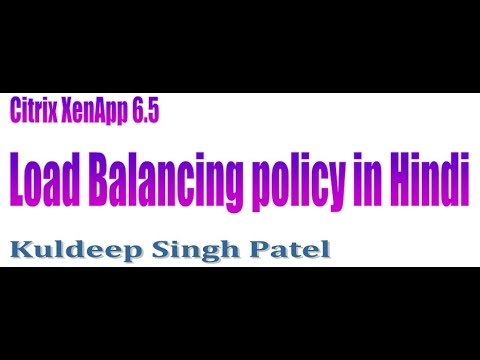 Load Balancing policy in Hindi