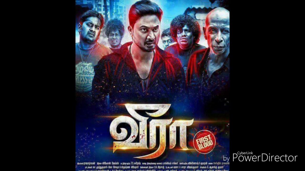 Veera Tamil Full Movie Story Revealed|Krishna|Iswarya Menon|Yogi  Babu|Karunakaran|Mottai Rajendran