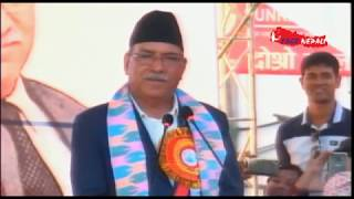 दमकमा प्रचण्डको शानदार भाषण  - Speech of Prachanda at Damak ।।Kp Oli Damak