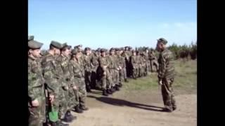 Военное воспитание