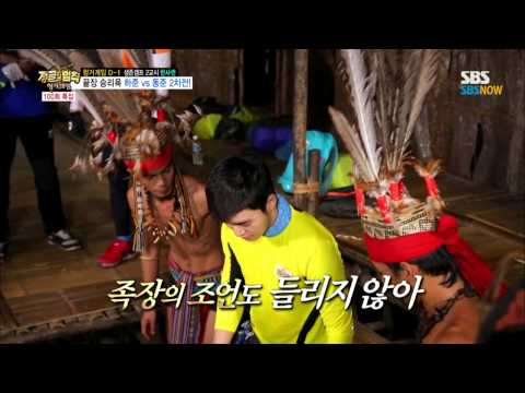 SBS [정법/Law Of The Jungle] - 승리욕의 끝장, 하준 Vs 동준