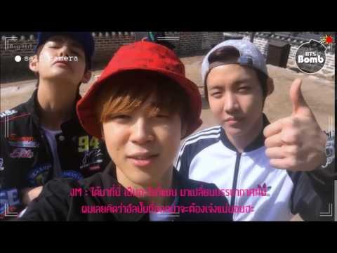 [THAI SUB] Naver Starcast BTS self cam at top of Namhansanseong