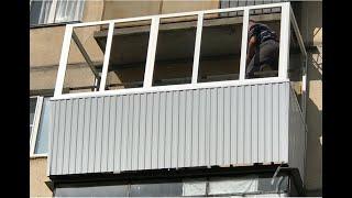 видео Преимущества балкона с выносом