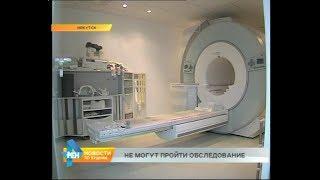 MRI mashina Irkutsk, mintaqaviy saraton markazi ishlashga majbur bo'lgan holda