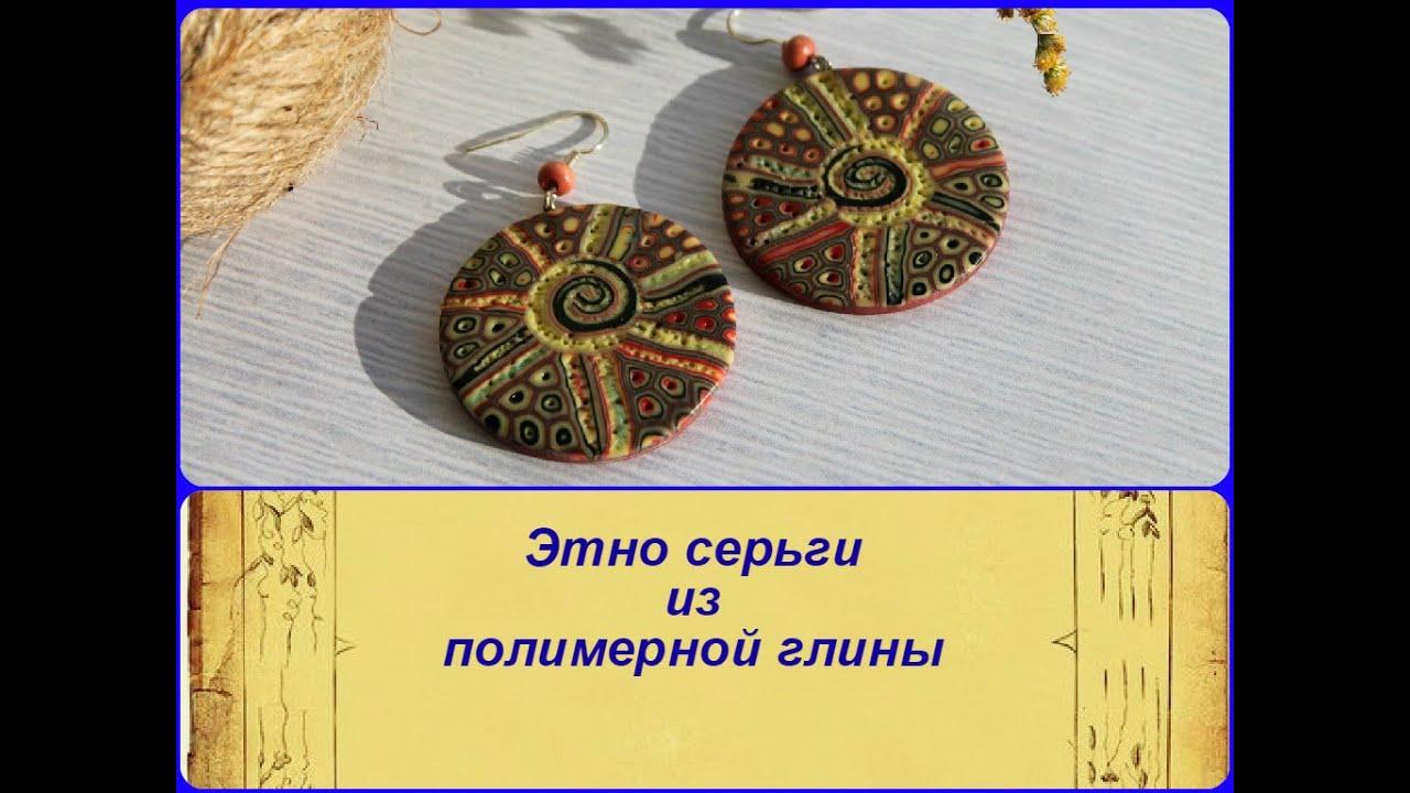 фото круглые сережки