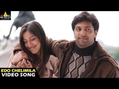 Rakshakudu Songs | Edo Chelimila Video Song | Jayam Ravi, Kangana Ranaut, Lakshmi Rai
