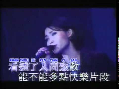 Cheng Li De Yue Guang (Moonlight In The City) - Mavis Hee