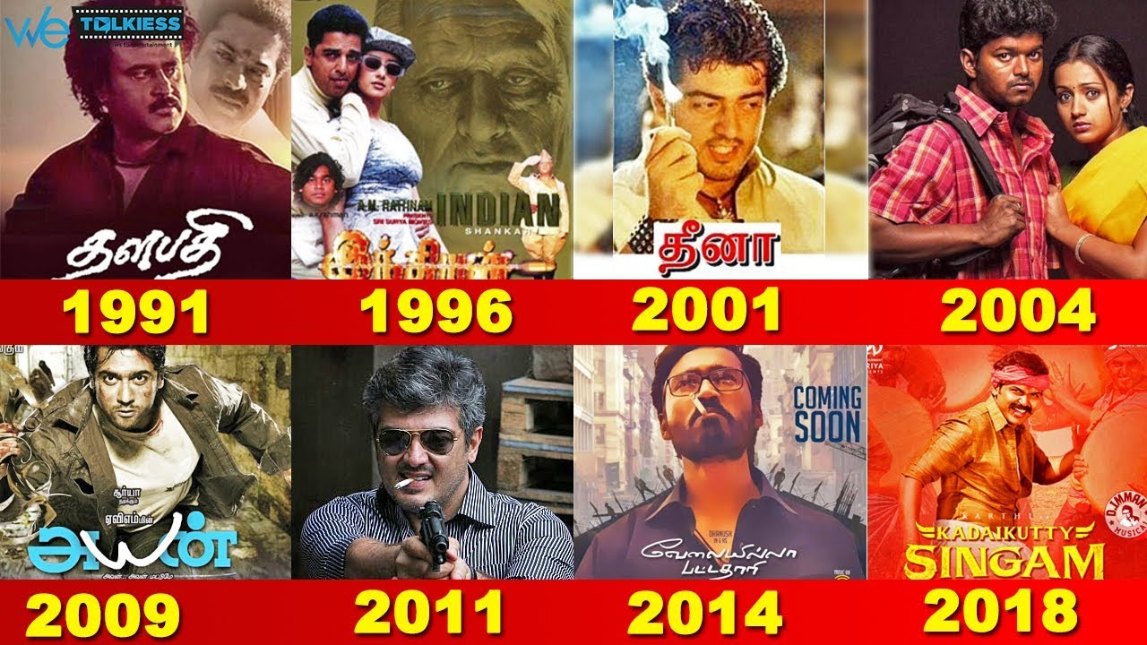 Top Blockbuster Tamil Movies From 1991 to 2018 | Rajini | Kamal | Ajith |  Vijay