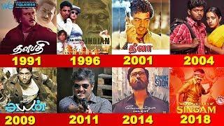 Top Blockbuster Tamil Movies From 1991 to 2018 | Rajini | Kamal | Ajith | Vijay