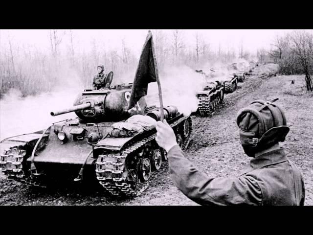 Три танкиста – Песни военных лет – 83 ЛУЧШИХ ФОТО