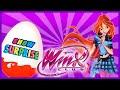 Surprise Show!!! Kinder Surprise - Winx club. Клуб Винкc - новый мультик Киндер сюрприз!!!