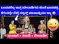 ಭಂಡಾರಿ, ದೇವಾಡಿಗ & ಕಿರಾಡಿ ಭಯಂಕರ ತ್ರಿವಳಿ ಹಾಸ್ಯ 😆👌 ravindra devadiga ramesh bhandari yakshagana comedy