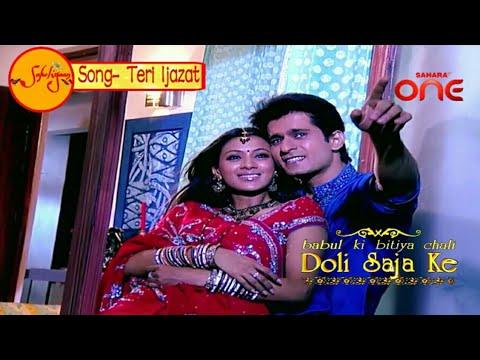 Teri kasam: tu mujhe achhi lagti hai | latest hindi bollywood.