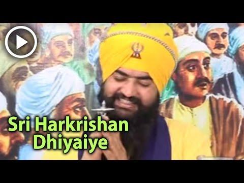 Sri Harkrishan Dhiyaiye  by G.Tarsem Singh JI  Moranwali