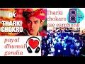 Download Tharki chokro by payal dj dhumal Gondia MP3 song and Music Video