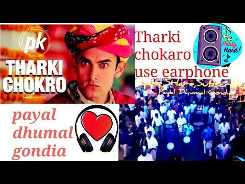 Tharki chokro by payal dj dhumal Gondia