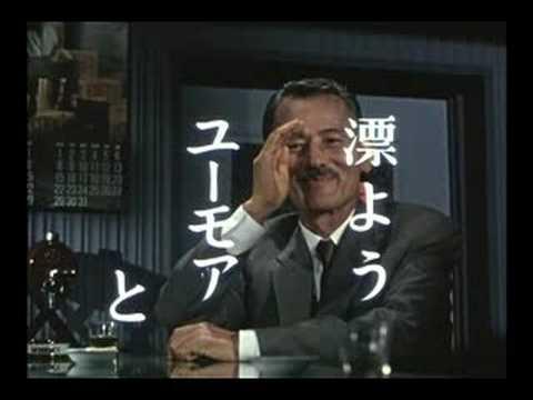 『秋刀魚の味』予告編 / 小津安二郎監督作品 偉大なる映像作家・小津安二郎の遺作