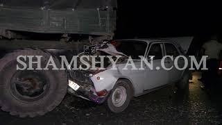 Կոտայքի մարզում ГАЗ 2410 ը մխրճվել է ճանապարհի թույլատրելի հատվածում կայանված ЗИЛ ի հետնամասում