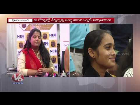 Students And Parents Meet In NEO Office | Kazakh National Medical University | V6 Telugu News