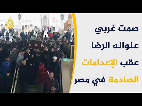 هل صار السيسي الحاكم الدكتاتور الضرورة في عيون الغرب؟  - نشر قبل 8 ساعة