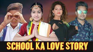 Duniya Se Tujhko Chura Ke   School Love Story   School Ka Pehla Pyaar