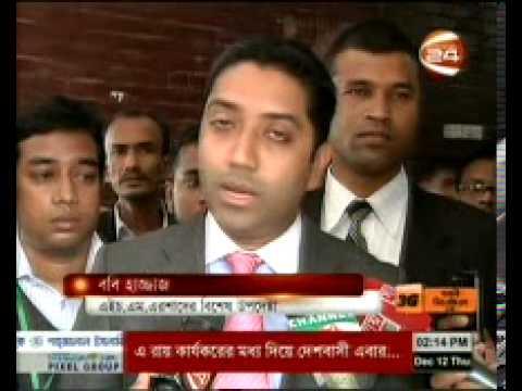 Bobby Hajjaj,Special Adviser to JaPa Chairman at EC