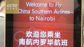 China's Southern Airlines makes maiden flight to Nairobi