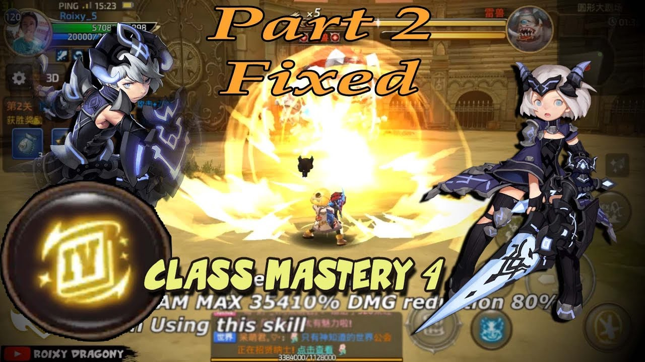 PART 2 FIXED !!! Class Mastery 4 SKill Preview ALL CLASSES !!! Dragon Nest  Awake (Mobile)