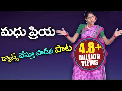 Singer Madhu Priya Dancing Song - Volga Videos