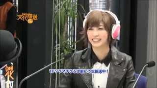 2013年4月6日 ④ パーソナリティ/大島麻衣 Ustream版.