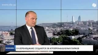 видео Азербайджан: Третий год экономического кризиса