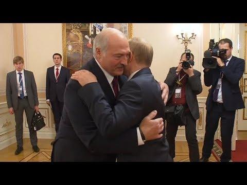 ПУТИН И ЛУКАШЕНКО ИТОГИ ВСТРЕЧИ СОЮЗ БЕЛОРУССИИ И РОССИИ