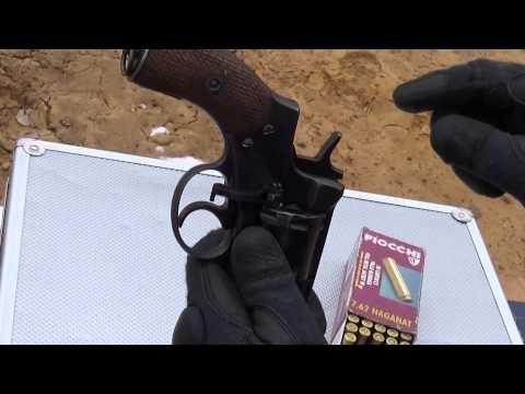 Револьвер / Revolver. HDиз YouTube · С высокой четкостью · Длительность: 4 мин1 с  · Просмотры: более 12000 · отправлено: 14.06.2017 · кем отправлено: Lets Cinema