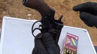 19.Револьвер Наган.