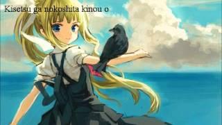 Air Soundtrack: Track 3: Bird